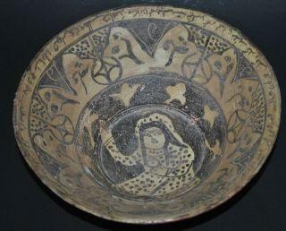 ANTIQUE PERSIAN IRAN NISHAPUR FIGURAL POTTERY CERAMIC BOWL ISLAMIC