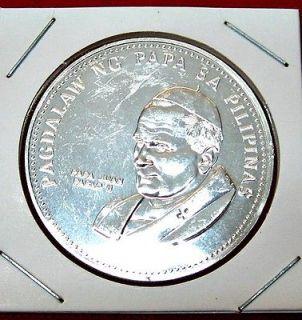 1980 PHILIPPINES POPE JOHN PAUL II P50 coin Silver. KM # 233