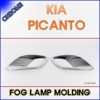 11+ Kia Picanto / Morning] Chrome Fog Light Lamp Molding 2pcs