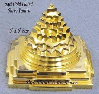 PLATED ENERGIZE PANCHDHATU 3D MERU SHREE CHAKRA SRI LAKSHMI YANTRA 6