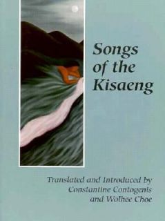 Songs of the Kisaeng Vol. 10 1997, Paperback