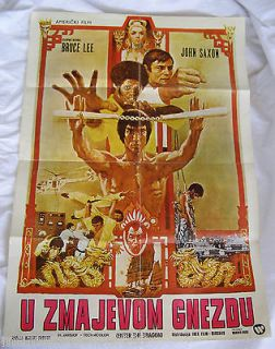 BRUCE LEE / ENTER THE DRAGON / 70's RARE EXYU MOVIE POSTER / RARE