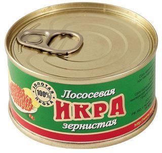 best quality russian salmon red caviar 130g 4 6oz x2pcs