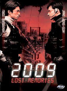 2009 Lost Memories DVD, 2004