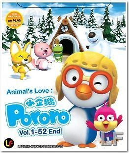 Animals Love Pororo (TV 1   52 End) DVD + Free Mystery Gift + Pocket