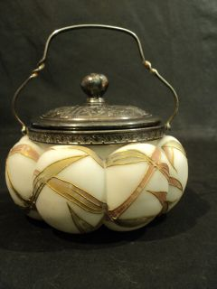 RARE MT. WASHINGTON CROWN MILANO ART GLASS ENAMELED MARMALADE JAR