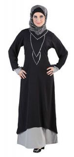 Aishah Abaya Traditional Islamic Clothing for Women, Men & Kids, Buy
