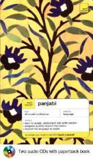 Teach Yourself Panjabi Complete Course by Sue Tyson Ward, Navtej Kaur