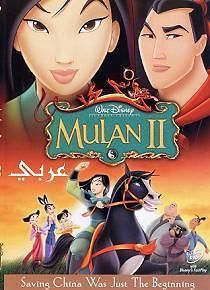 mulan 2 arabic cartoon english subs from canada time left
