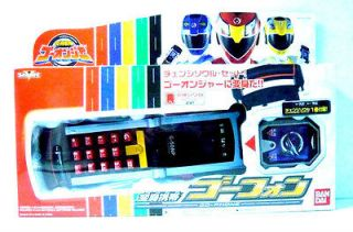 power rangers rpm morpher in TV, Movie & Video Games
