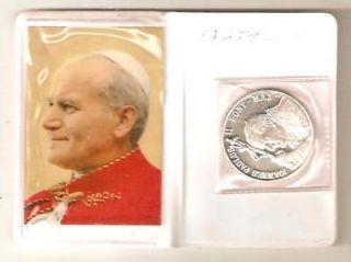 Medal of Pope John Paul II & O. L. of Czestochowa, in Vinyl Wallet