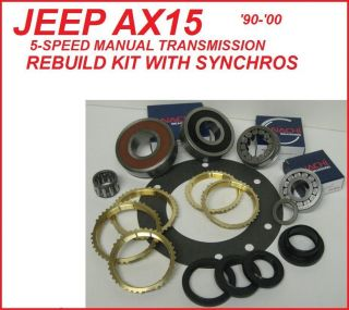 AX15 JEEP & DODGE MANUAL TRANSMISSION REBUILD KIT WITH SYNCHROS 90