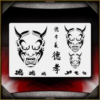 hanya masks 1 airbrush stencil template airsick time left $