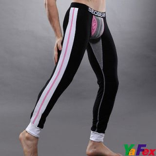 Sexy Comfy Men's Cotton Long Johns Thermal Underwear Pants Pouch