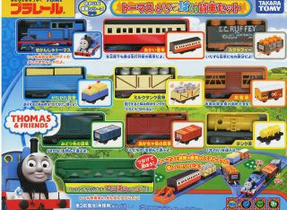 trackmaster tomy thomas friends coach set motorized from hong kong