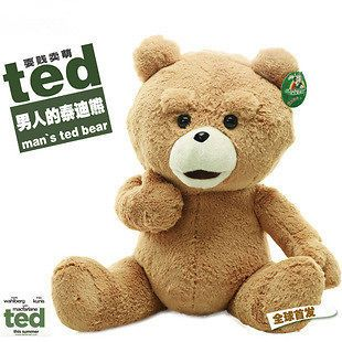 24 Mans Teddy Bear / Ted Bear Stuffed Plush The Movie Toys 11 Life