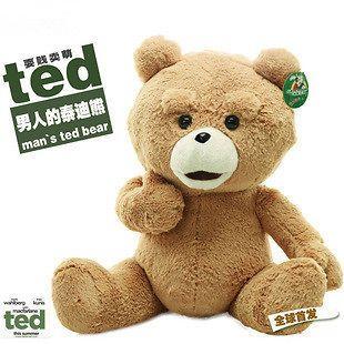 24 Mans Teddy Bear / Ted Bear Stuffed Plush The Movie Toys 11 Life