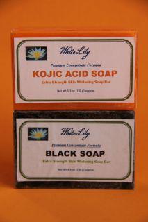 Proven Effective Skin Whitening Lightening Bleaching Kojic Acid Black