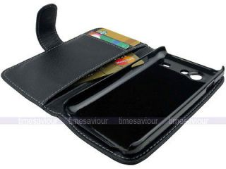 Newly listed Black Leather Case Wallet for Samsung Galaxy S Advance