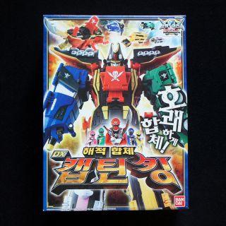 Power rangers GOKAIGER DX GOKAIOH GOKAI OH Megazord Kaizoku Super