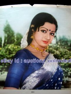 Bollywood Actress Sridevi Sreedevi Rare Old Poster   young look