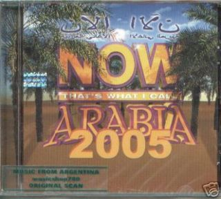 Nancy Ajram Elissa AMR Diab Hakim Now Arabia 2005 CD