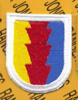 104 CAV Inf LRSD Airborne Ranger Beret Flash Patch 5