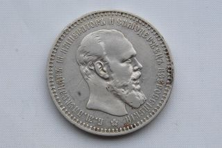 Russia 1 Rouble 1892 Aleksandr III VF Condition