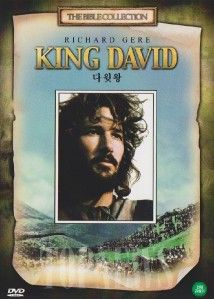 King David 1985 Richard Gere DVD SEALED