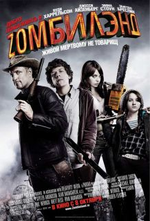 Zombieland Movie Poster 27x40 Russian Amber Heard Emma Stone Bill