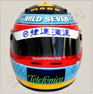 Fernando Alonso 05 Chinese GP Replica Helmet Scale 1 1