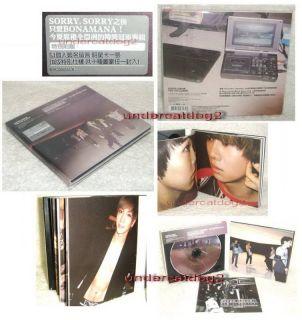 Korea Super Junior BONAMANA Taiwan CD PHOTOCARD Ver B