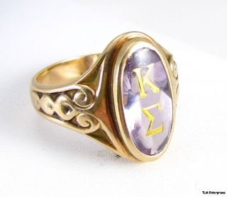 Kappa Sigma Fraternity 10K Gold Vintage Amethyst Ring
