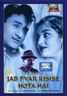 Jab Pyar Kisise Hota Hai DVD starring Dev Anand Asha Parekh