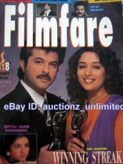 http://img0106.popscreencdn.com/157147407_filmfare-may-1993-anil-kapoor-divya-bharati-madhuri-.jpg