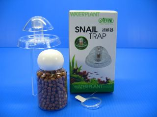 ISTA SNAIL TRAP & free bait for aquarium fish plants tank Planarian