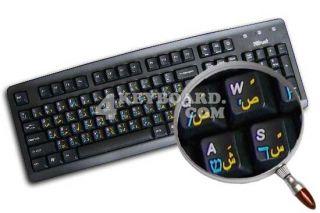 Arabic Hebrew English Non Transparent Keyboard Stickers