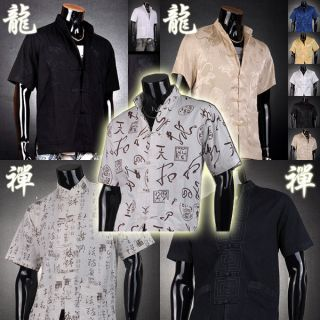 Kungfu Dragon Ethnic Chinese Traditional Tai Chi Shirts Tops