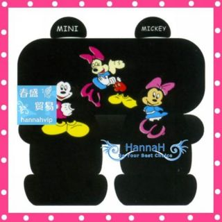 10 Pcs Mickey Minnie Mouse Car Seat Covers WA139 270