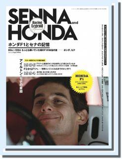 Ayrton Senna F1 Formula 1 Racing McLaren Honda MP4 4 GP New RARE
