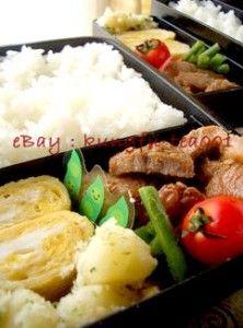 Vegetable Food Bento Divider Baran Plastic Paper Party Decorate