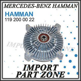 Mercedes Benz Engine Cooling Fan Clutch Hamman OEM Quality (Fits 1995