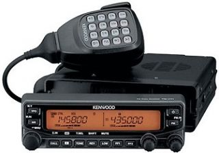 kenwood tm v71e from lamco barnsley time left $ 482