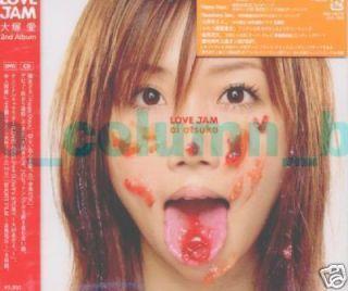 AI Otsuka Love Jam CD DVD w OBI Taiwan RARE SEALED