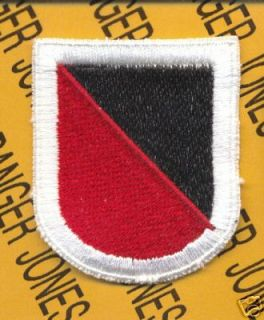 Co 311th MI BN LRS 101st Airborne Ranger Flash Patch