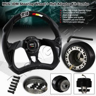 Spoke/Black PVC Mu Gen Steering Wheel+HUB (Fits Honda Accord 1998