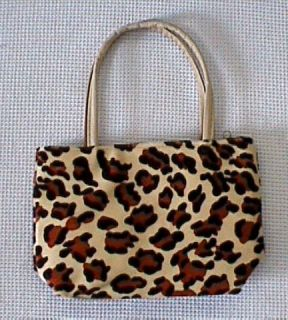 Girls Party Favor Treat Purse Bags Jungle Theme Animals