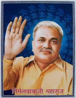 <b>Nirmal Baba</b> Ji Maharaj Religious Idol India . - 158056698_nirmal-baba-ji-maharaj-religious-idol-india-poster-size-