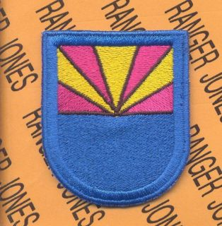usaf arizona ang sps security police beret flash patch time