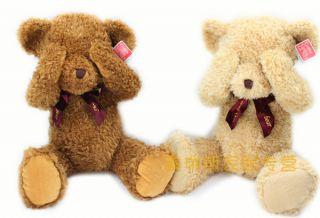 Terrific Large Plush Teddy Bear Doll Toy 33H So Shy